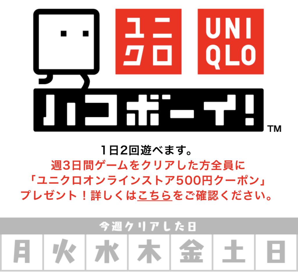f:id:Sabuaka:20190201020628j:plain