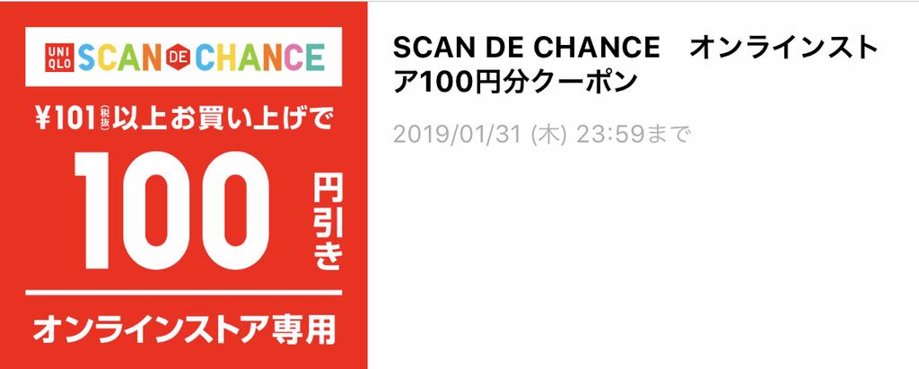f:id:Sabuaka:20190201021950p:plain