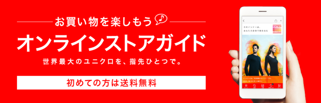 f:id:Sabuaka:20190201022713p:plain