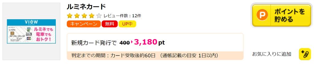 f:id:Sabuaka:20190201025432p:plain