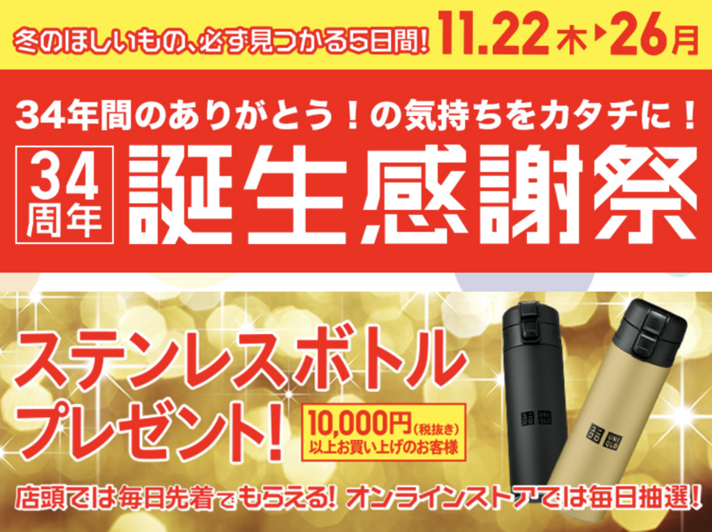 f:id:Sabuaka:20190201192935p:plain