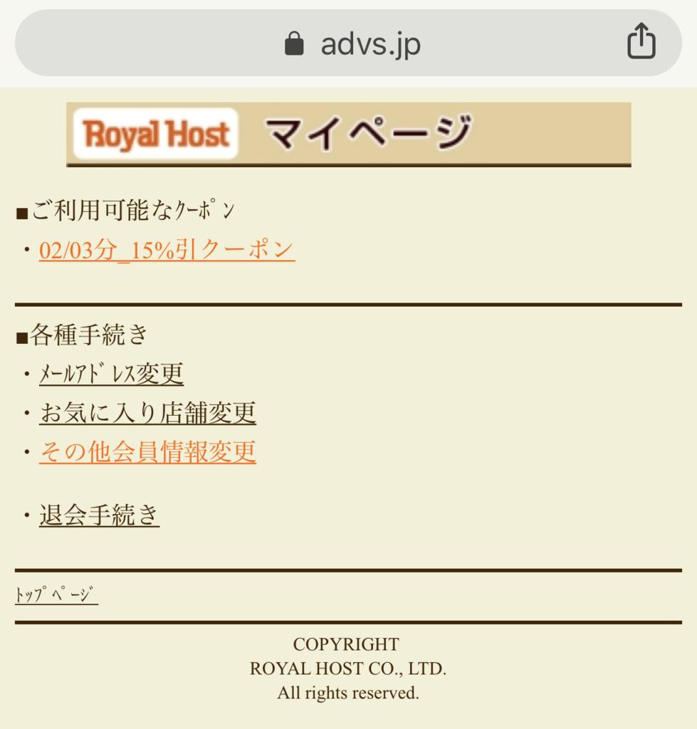 f:id:Sabuaka:20190203024012p:plain