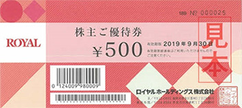 f:id:Sabuaka:20190203185952j:plain