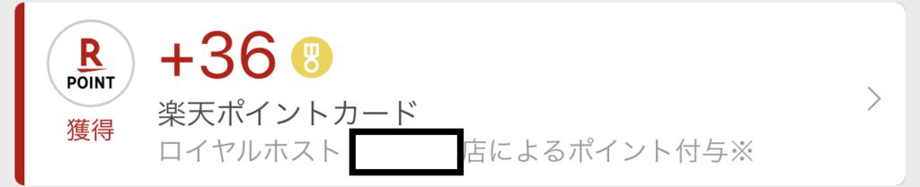 f:id:Sabuaka:20190203194630p:plain