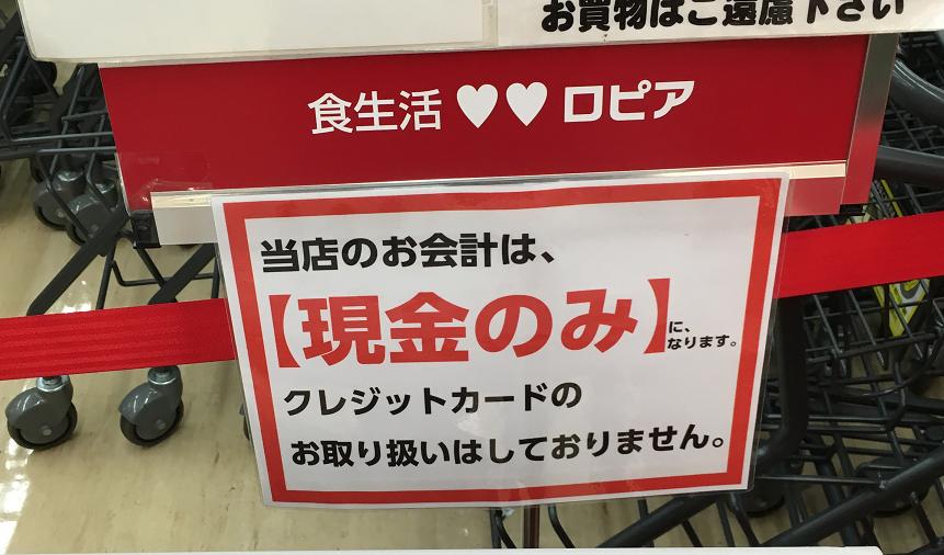 f:id:Sabuaka:20190204024352p:plain