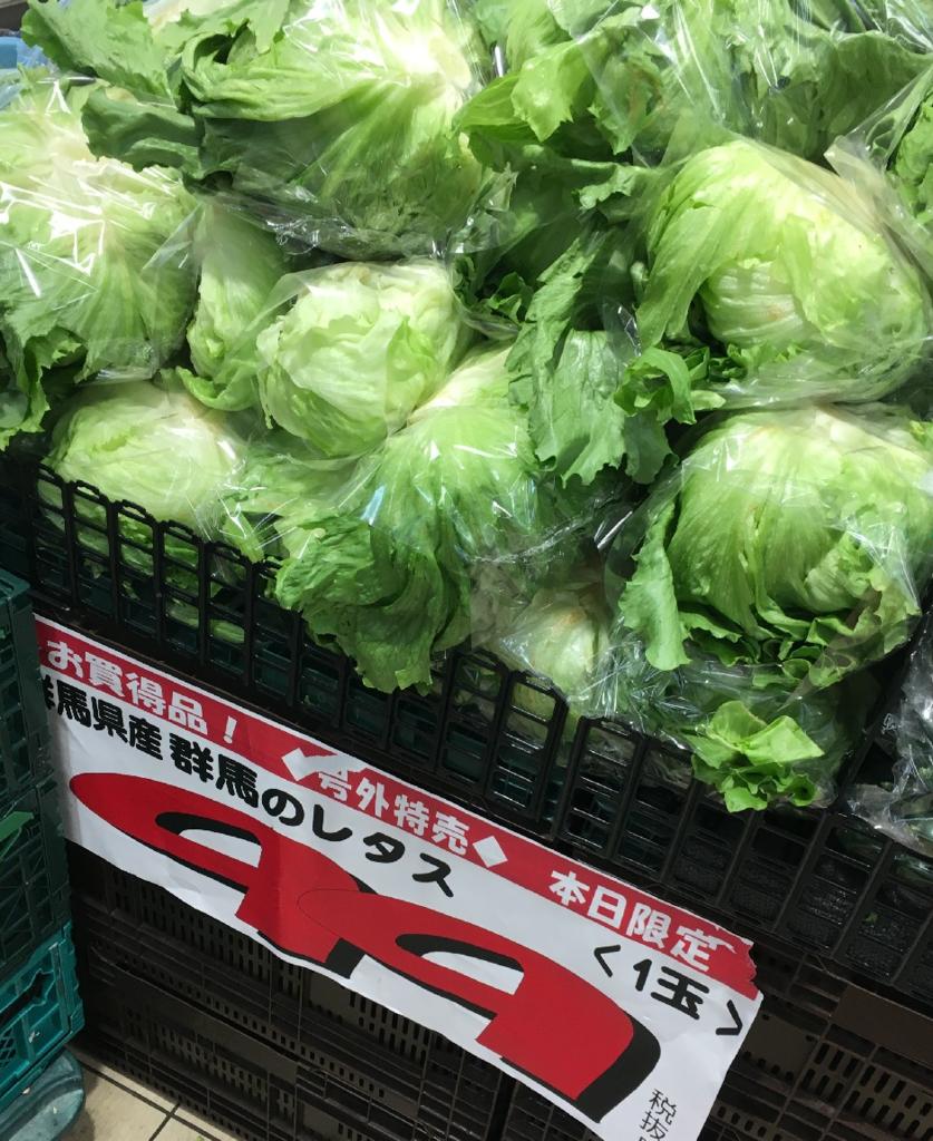 f:id:Sabuaka:20190204025424p:plain