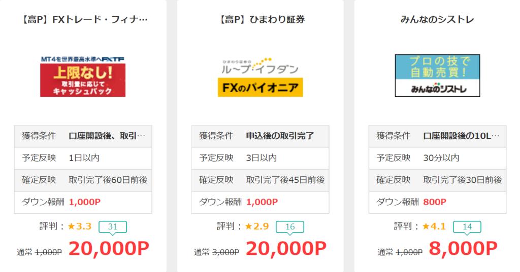 f:id:Sabuaka:20190206025552p:plain