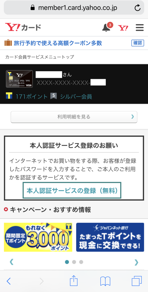 f:id:Sabuaka:20190209203912p:plain