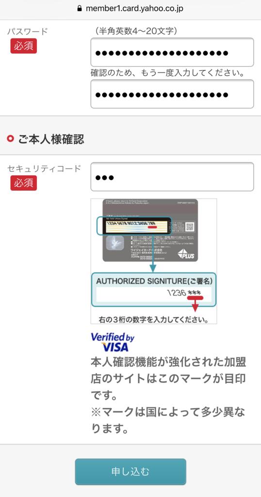 f:id:Sabuaka:20190209204012p:plain