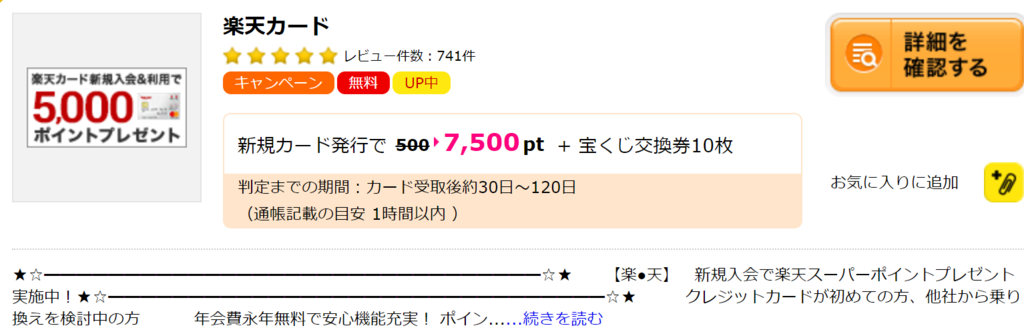 f:id:Sabuaka:20190210201838p:plain