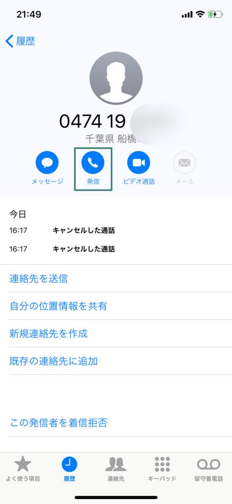 f:id:Sabuaka:20190212215143p:plain