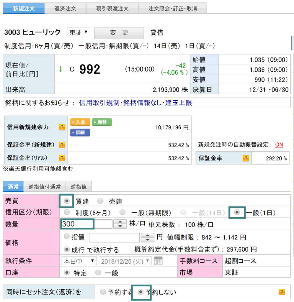f:id:Sabuaka:20190213014943p:plain