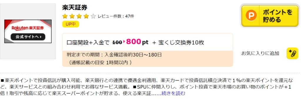 f:id:Sabuaka:20190213225322p:plain