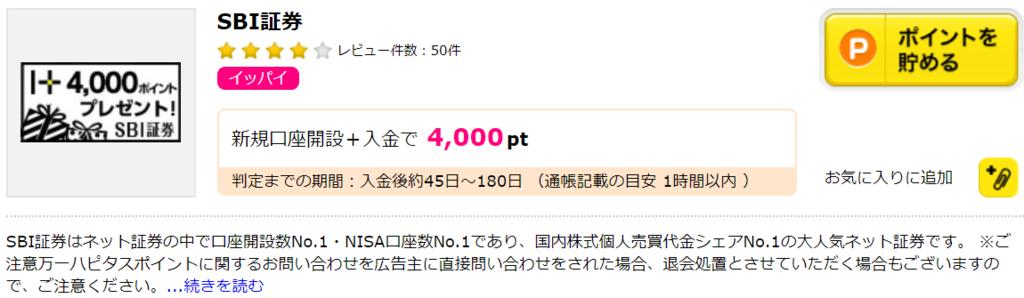 f:id:Sabuaka:20190217165641p:plain