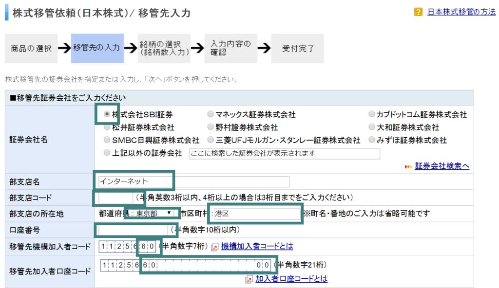 f:id:Sabuaka:20190219020005p:plain