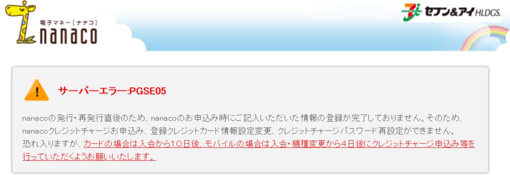 f:id:Sabuaka:20190223004724p:plain