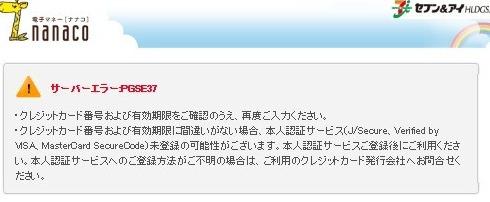f:id:Sabuaka:20190223010557p:plain