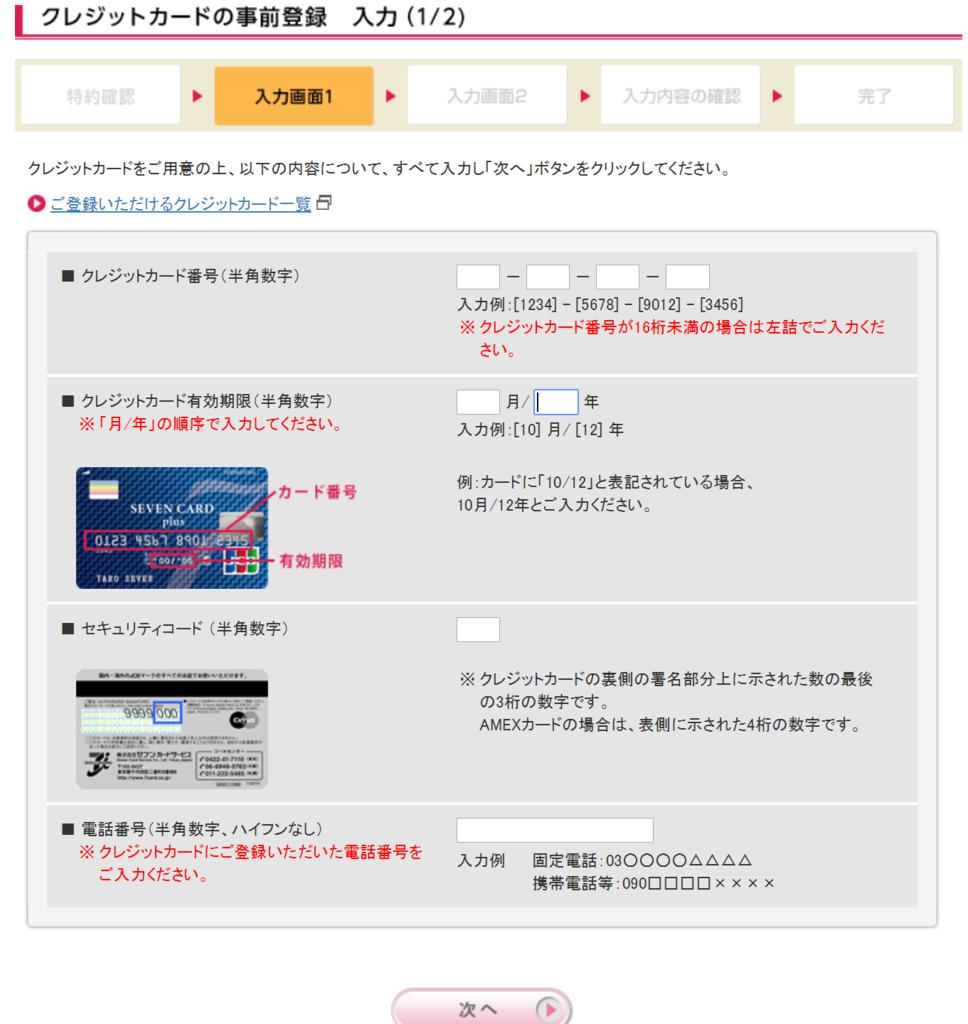f:id:Sabuaka:20190223011158p:plain