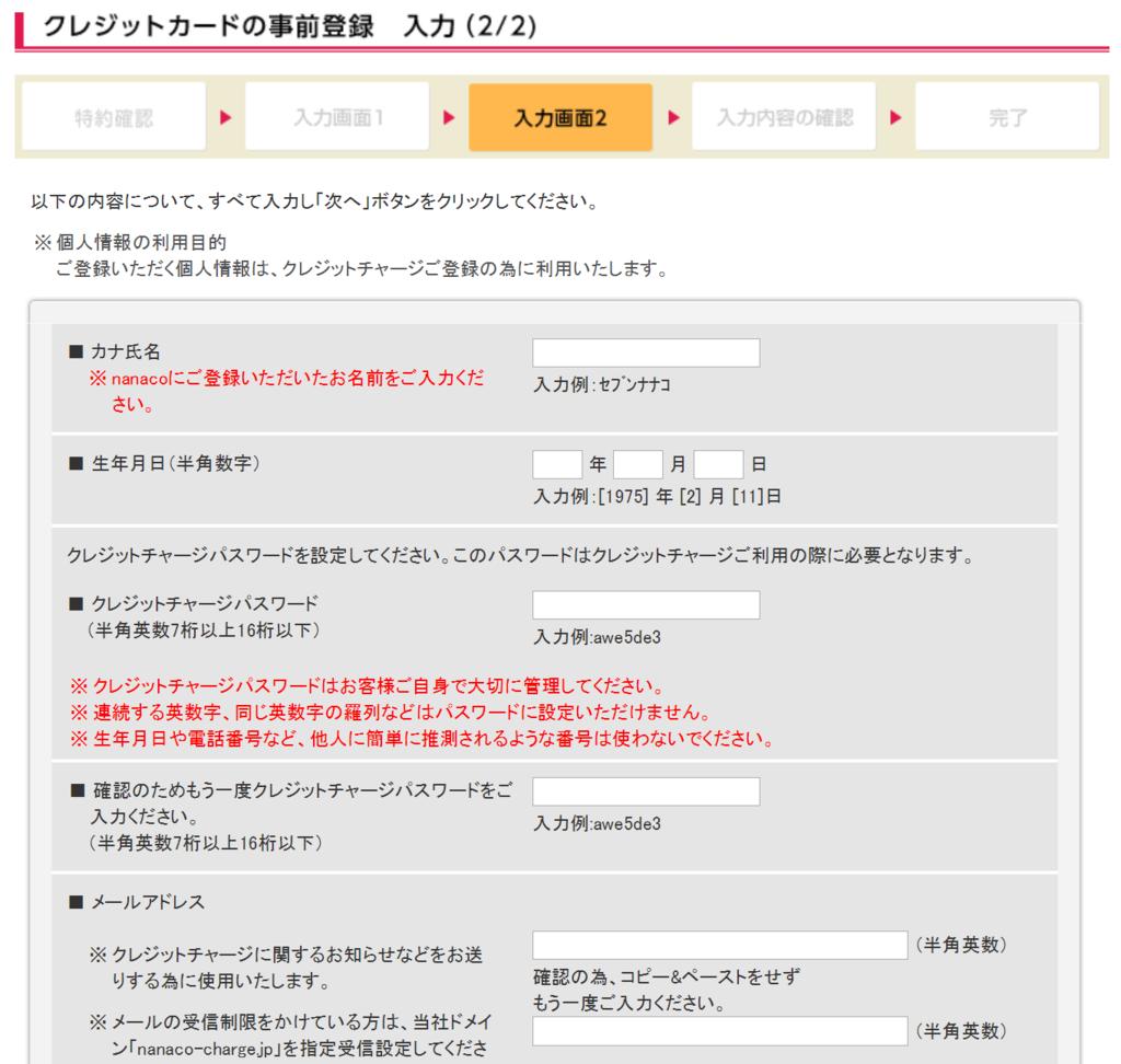 f:id:Sabuaka:20190223011243p:plain