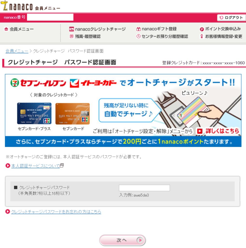 f:id:Sabuaka:20190223011527p:plain