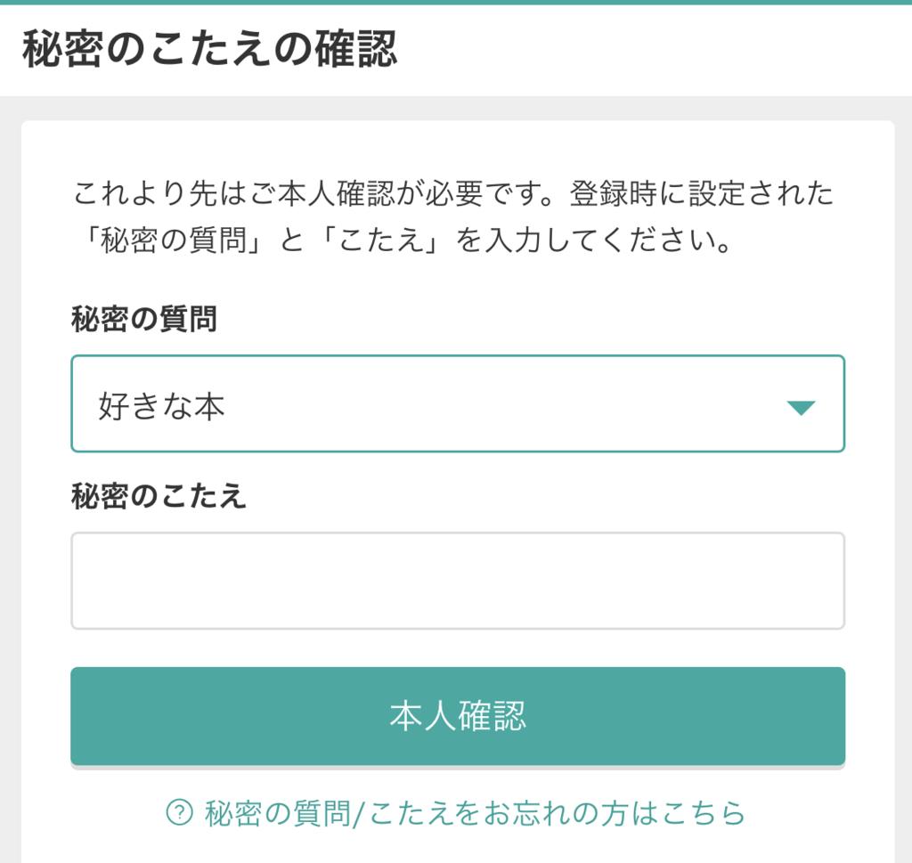 f:id:Sabuaka:20190225211906p:plain