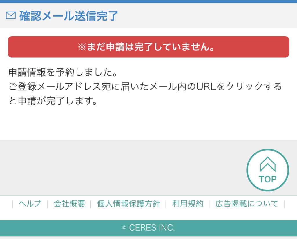 f:id:Sabuaka:20190225212403p:plain