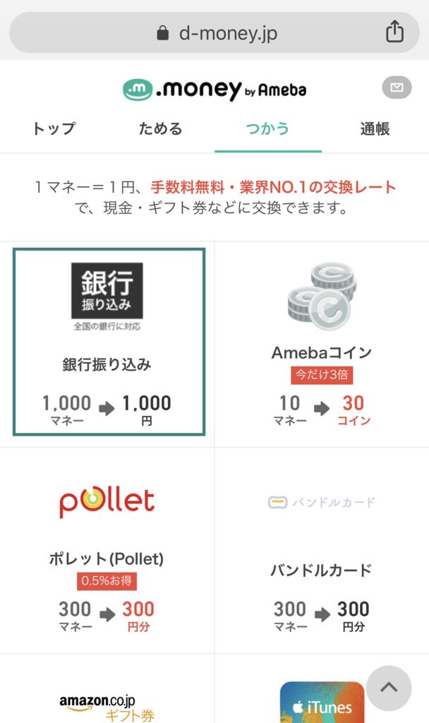 f:id:Sabuaka:20190226000715p:plain