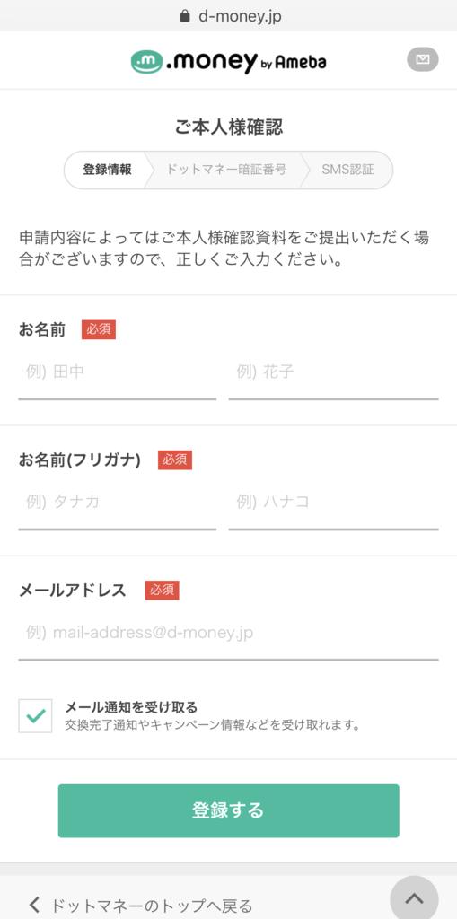 f:id:Sabuaka:20190226001156p:plain