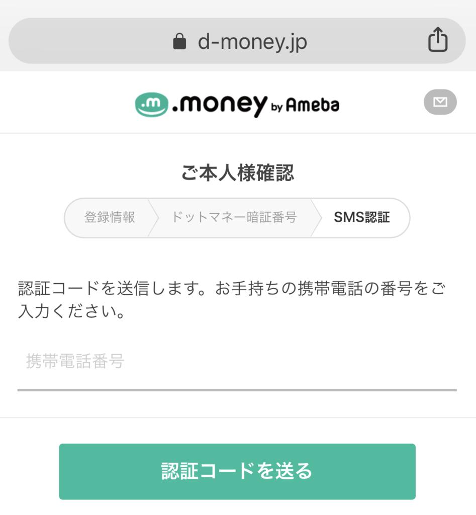 f:id:Sabuaka:20190226003216p:plain