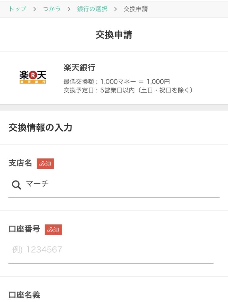 f:id:Sabuaka:20190226003337p:plain