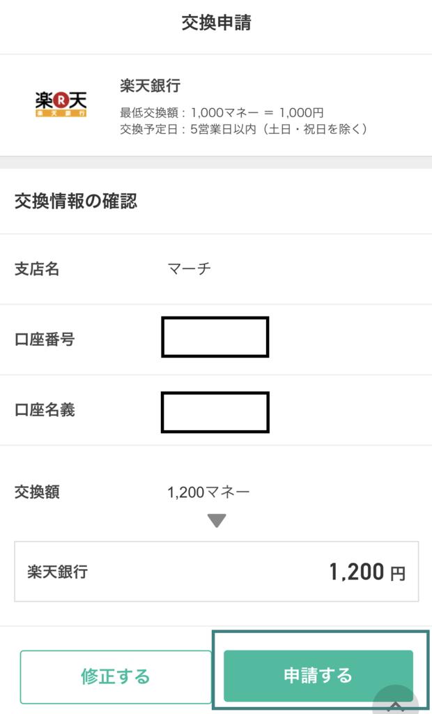 f:id:Sabuaka:20190226003435p:plain