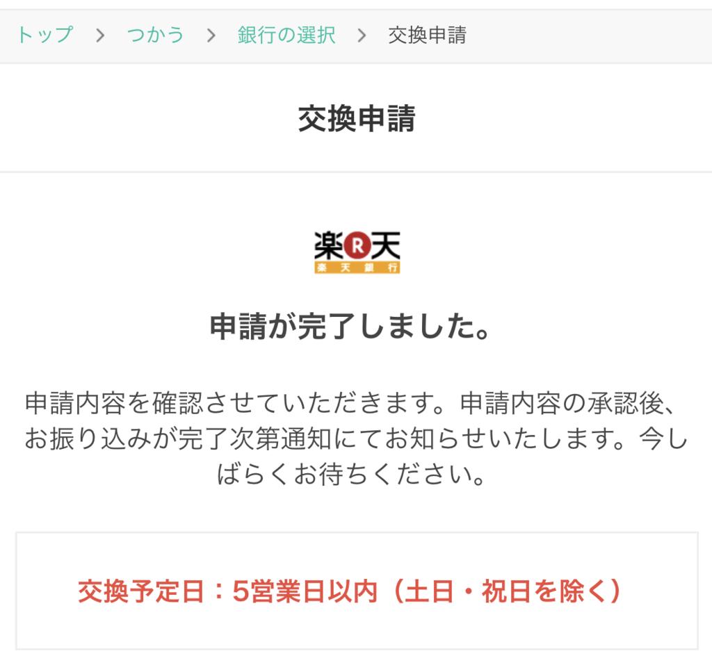 f:id:Sabuaka:20190226003550p:plain