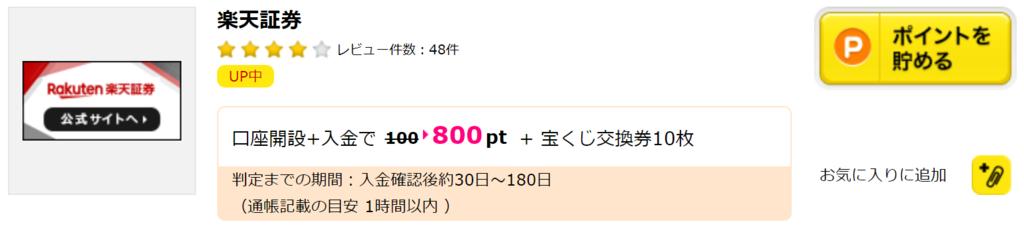 f:id:Sabuaka:20190226015841p:plain