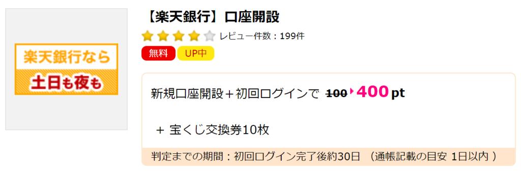f:id:Sabuaka:20190226020738p:plain