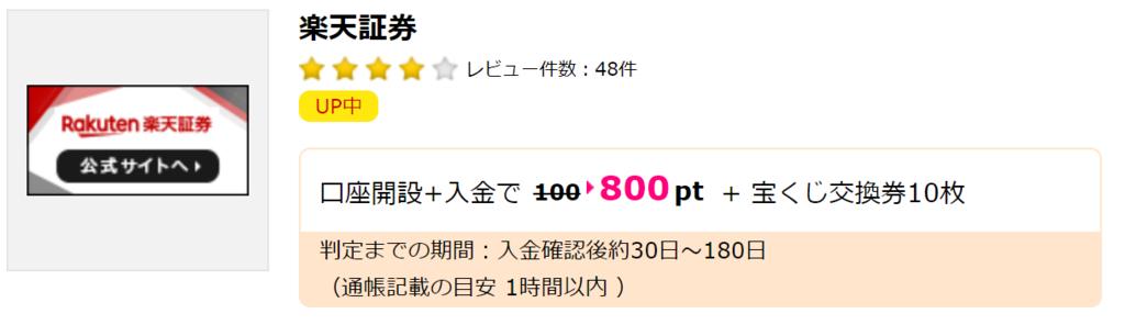 f:id:Sabuaka:20190226021005p:plain