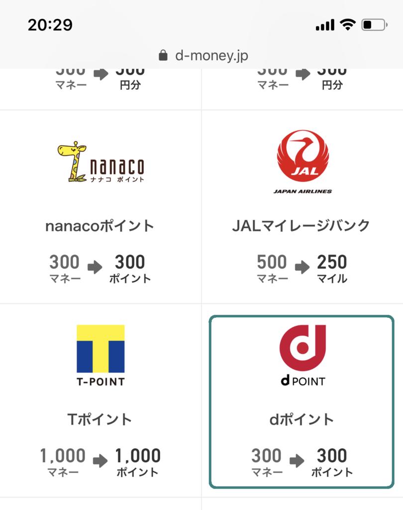 f:id:Sabuaka:20190226203140p:plain