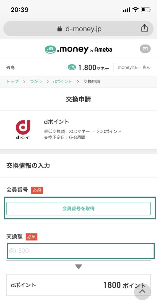 f:id:Sabuaka:20190226204122p:plain