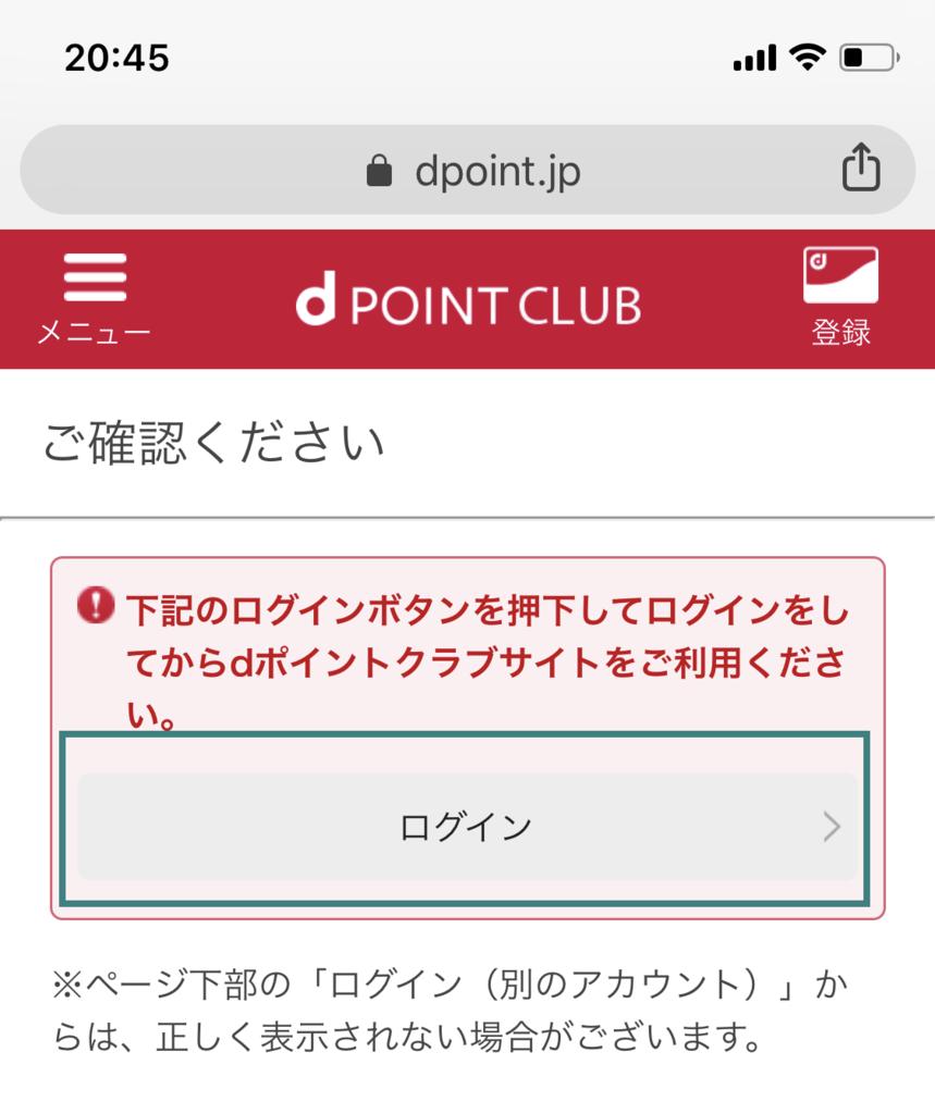 f:id:Sabuaka:20190226204541p:plain