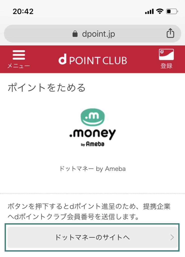 f:id:Sabuaka:20190226204648p:plain