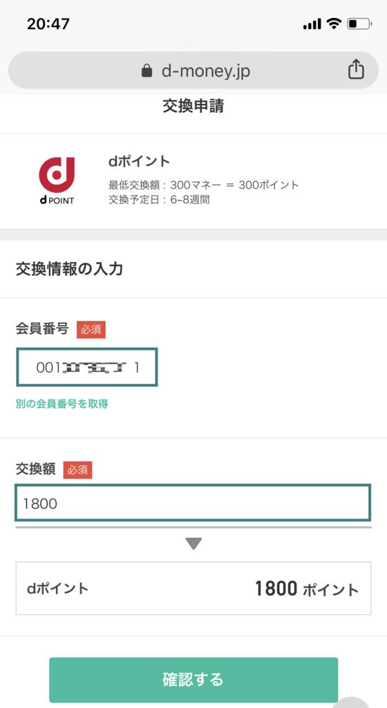 f:id:Sabuaka:20190226205009p:plain