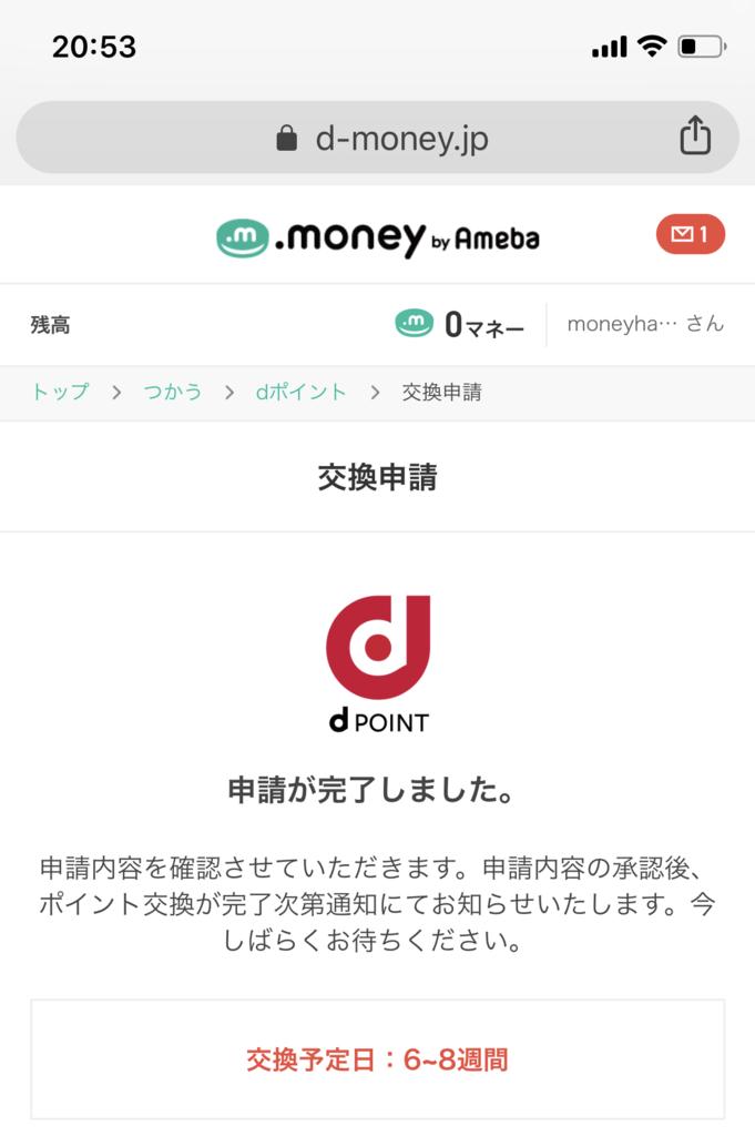 f:id:Sabuaka:20190226205408p:plain