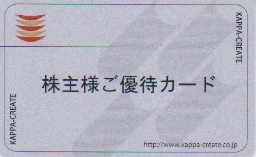 f:id:Sabuaka:20190303154702p:plain