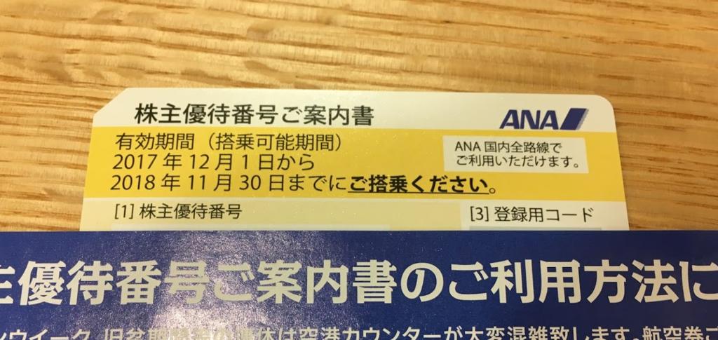 f:id:Sabuaka:20190303173859p:plain