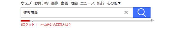 f:id:Sabuaka:20190311011501p:plain