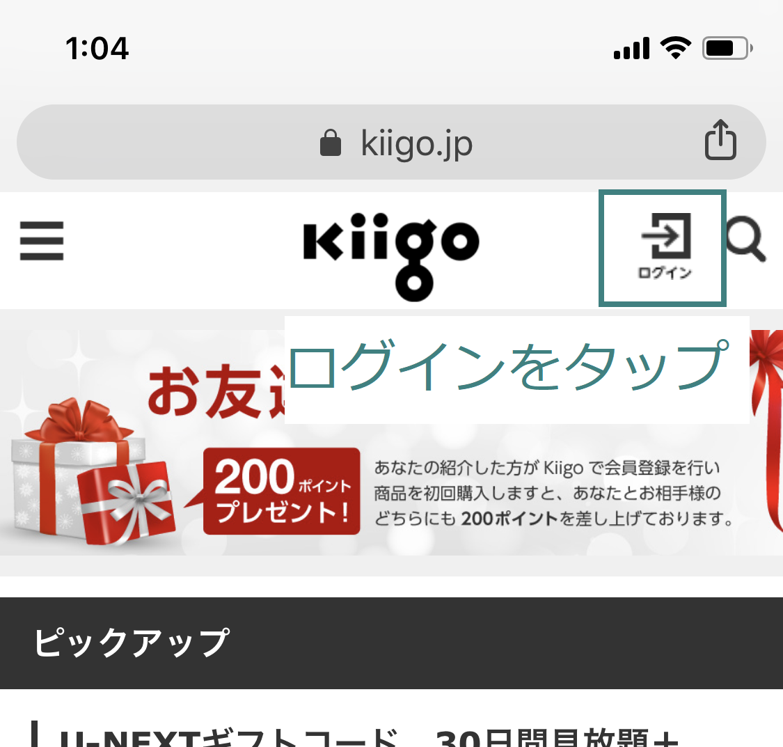 f:id:Sabuaka:20190314010708p:plain