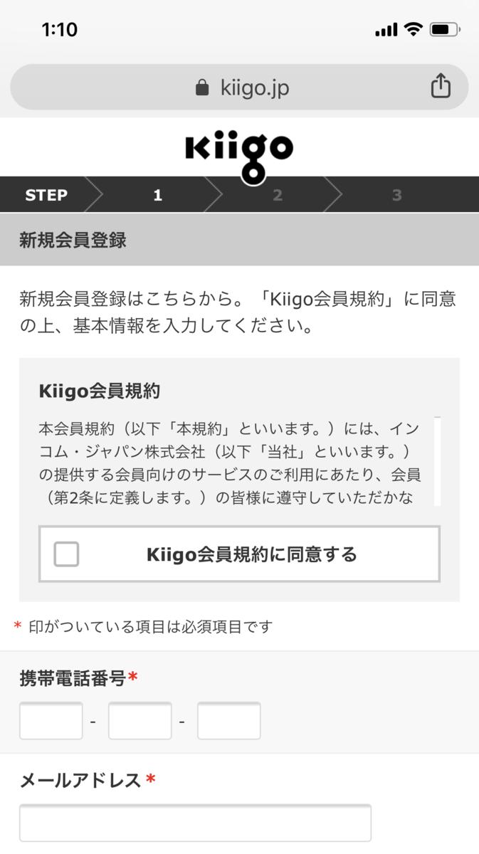 f:id:Sabuaka:20190314011043p:plain