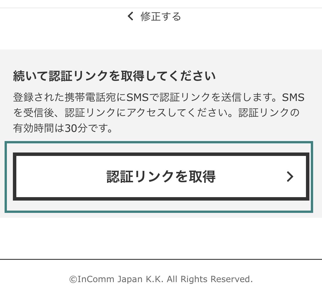 f:id:Sabuaka:20190314011612p:plain