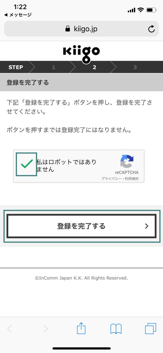 f:id:Sabuaka:20190314012354p:plain