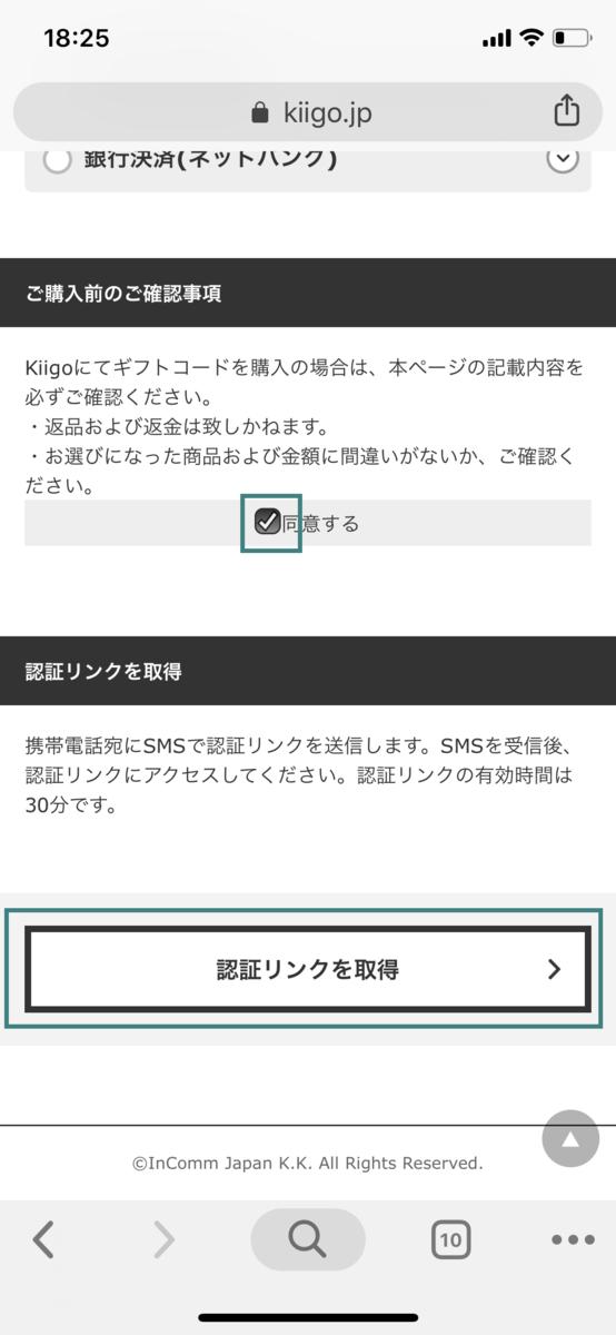 f:id:Sabuaka:20190314190637p:plain