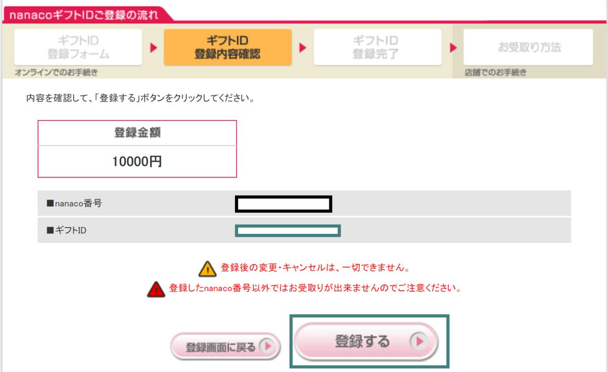 f:id:Sabuaka:20190314192751p:plain